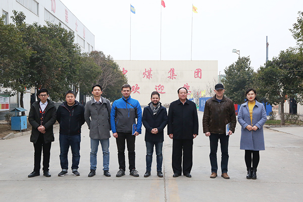 Warmly Welcome Czech Businessmen to Visit the Group Purchase Equipment